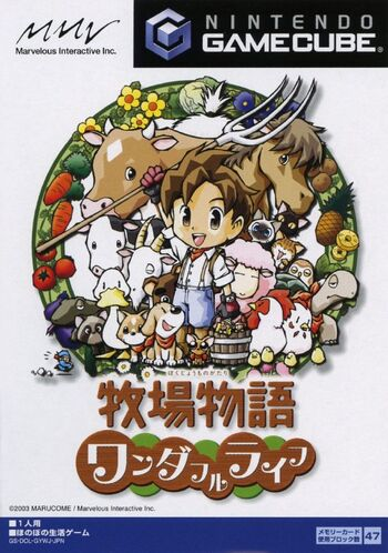 harvest moon a wonderful life guide